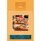 آشپزباشی : پیتزا